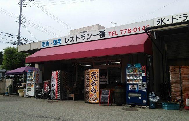 ichiban-facade