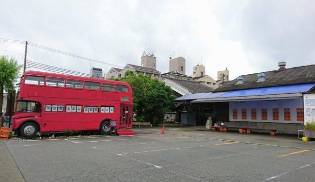 赤バスは観光バスの運転手さんや添乗員さんの休憩所でした