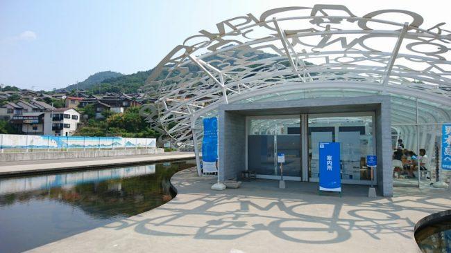 男木島に行ったらとりあえず一度はいっとこ。