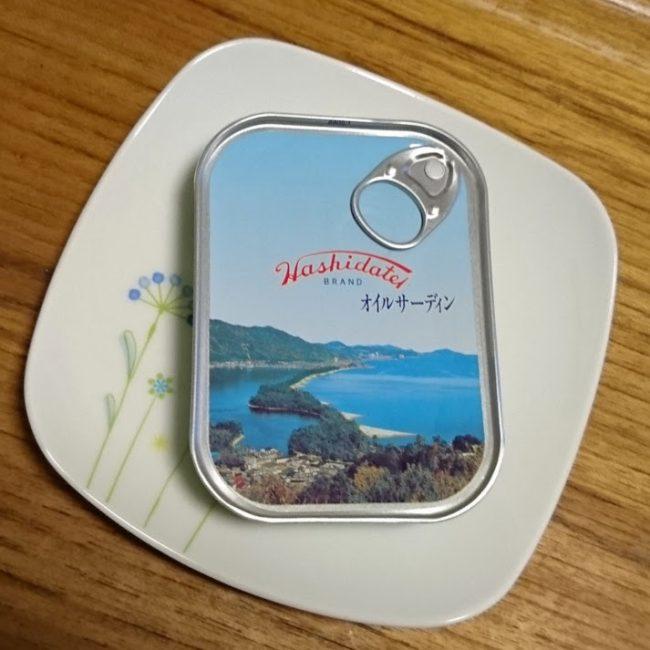 oiled-sardin-outside