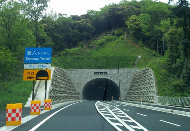 kamanyu-tunnel