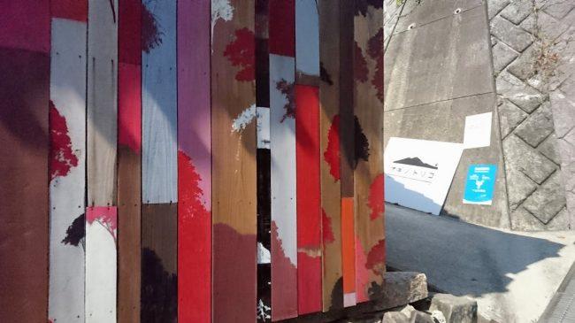 真壁さんのアートの先にオギノトリコ