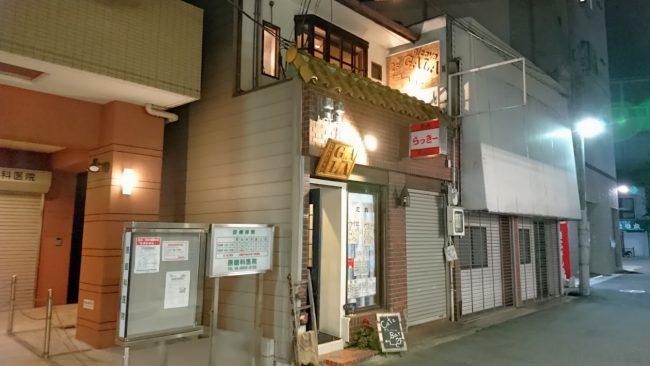 2階にお店があるアルコーヴガラ 定食屋さん横の階段をのぼります